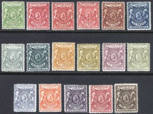 KUT-BEA 1896 1/2a-5r QV Definitive SG 65-79 Scott 72-87 LMM/MLH Cat £413($557)