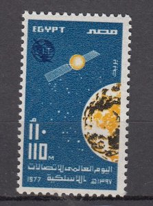 J28238 1977 egypt set of 1 mnh #1037 space