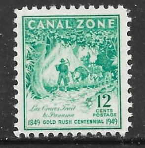 Canal Zone 144: 12c Las Cruces Trail, single, MNH, VF