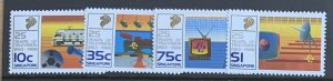 SINGAPORE 1988 TELEVISION  SG575/578  UNMOUNTED MINT