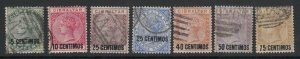 Gibraltar, Sc 22-28 (SG 15-21), used (40c small thin)