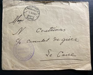 1929 Belgian Consulate Alexandria Egypt Diplomatic Cover To Greek Consulate Cair