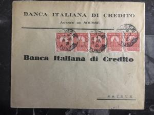 1940 Italian Credit Bank In Sousse Tunisia Cover to Mateur
