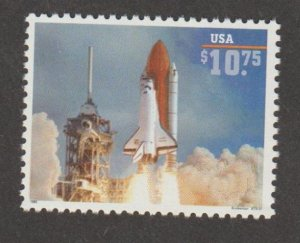 U.S. Scott #2544a Space Shuttle Stamp - Mint NH Single
