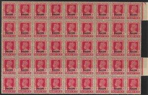 PAKISTAN 1947 KGVI OP 1 ANNA 'SERVICE'  BLOCK OF 45 (MNH) HIGH C.V £