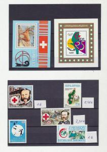 Jordan Norway Lux Algeria RED CROSS Sheets MNH MH (40+) Ref DD641