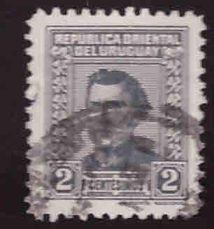 Uruguay Scott 660 Used stamp margin tear at left