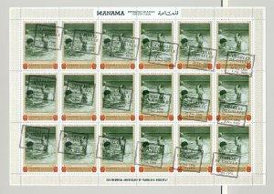 Manama MI #398 DeGaulle Black o/p Shifted Error 1v M/S of 18 on Roosevelt