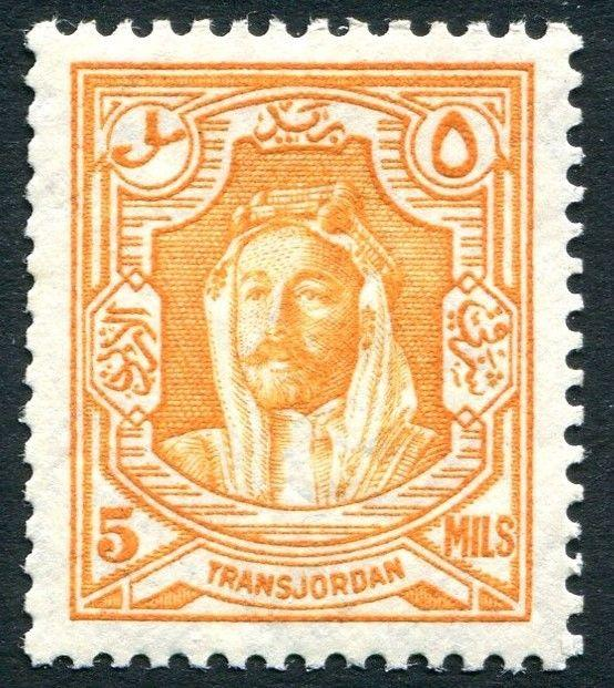TRANSJORDAN-1936 5M Orange Coil Stamp Perf 13½ x 14 Sg 198a MOUNTED MINT V25675