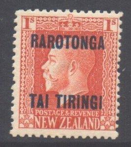 Cook Islands Scott 60 - SG55a, 1919 Raratonga Opt 1/- Perf 14x14.1/2 MH*
