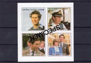 Eritrea 1981 Diana & Charles Royal Wedding Shlt (4) Specimen INVERTED  SG # RW1