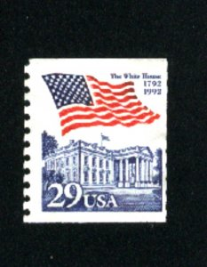 USA 2609   Used   1991-93 PD