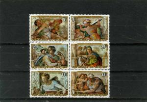 BURUNDI 1975 Sc#485-487 PAINTINGS BY MICHELANGELO SET OF 6 STAMPS (3 PAIRS) MNH