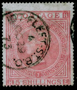SG127, 5s pale rose plate 1, FINE USED, CDS. Cat £675. HE
