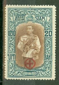 Thailand B11 mint CV $2100