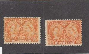 CANADA (MK6857) # 51x2 F-MNH 1cts 1897 2 QV DIAMOND JUBILEE /ORANGE CAT VAL $60