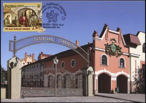 Ukraine. 2015. The 300th Anniversary of the Lviv Brewery (Mint) Maximum Card