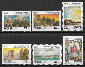 1995 Russia 6250-5 End of World War II 50th Anniversary MNH set of 6