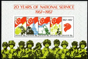 SINGAPORE SC#506a 20 YEARS OF NATIONAL SERVICE (1987) MNH