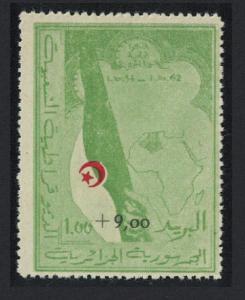 Algeria War Orphans' Fund 1v RAR High Cat. Value T2 SG#395a CV£350+