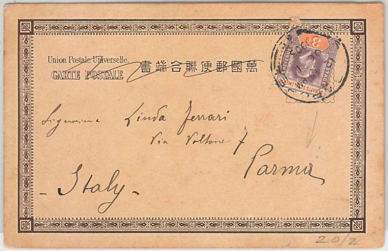 STRAITS SETTLEMENTS -  POSTAL HISTORY -  POSTCARD from SINGAPORE to ITALY 1903