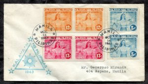 p257 - PHILIPPINES 1943 FDC Cover