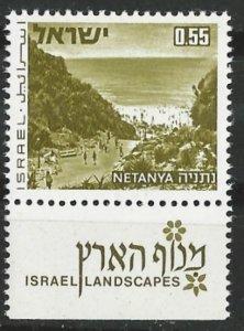 Israel # 469 Landscapes  55a.   - TABBED (1)   Mint NH