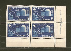 Canada 449 Atomic Reactor Plate No. 1 Block of 4 MNH