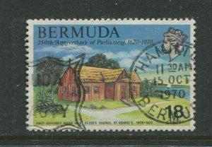 STAMP STATION PERTH Bermuda #274 General Issue Used CV$0.30