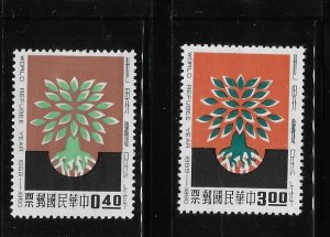 Taiwan 1960 World Refugee Year Sc 1252-1253 MH A2037