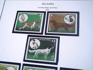 1985  Bulgaria  MNH full page auction
