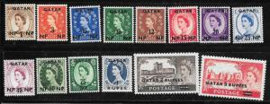 Qatar  #1-14 GB Queen Elizabeth overprints in black  (MLH) CV $28.70