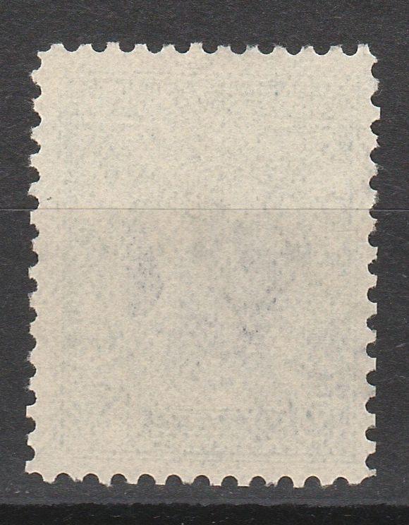 SOUTHERN RHODESIA 1931 KGV FIELD MARSHALL 5/- USED