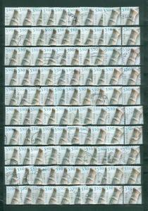 Norway. Lot. 100 Stamp. Bulk. 2003. Handicraft III. 5.50 Kr. Used. Off Paper.