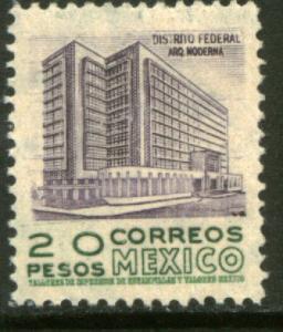 MEXICO 867, $20Pesos 1950 Definitive 1st Printing wmk 279. MINT, NH. F-VF.