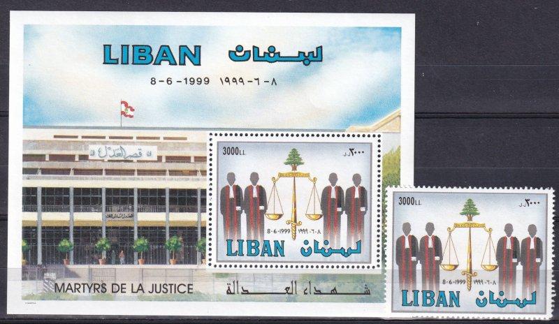 Lebanon #560, 560z MNH CV $10.00 (Z3287L)