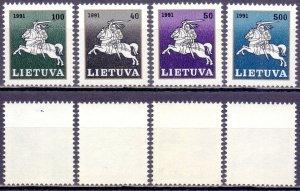 Lithuania. 1991. 491-94. Emblem. MNH.