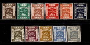 Palestine #4-14  Mint  Scott $53.60