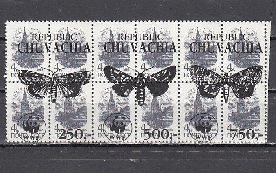 Chuvashia, 1996 Russian values o/printed with Butterflies. ^