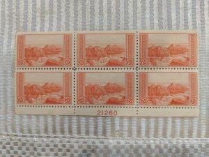 U.S. 741 VFNH plate block, CV $2.00