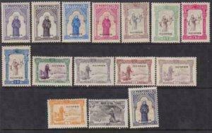 Azores 1894 SC 78-92 LH Set
