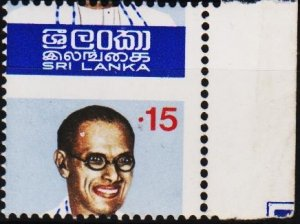Sri Lanka. 1974 15c Miss-Perf. Stained. Unmounted Mint