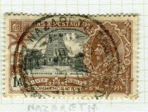 INDIA; POSTMARK fine used cancel on GV issue, Nazareth