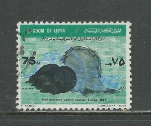 Libya Scott catalogue # 324 Used