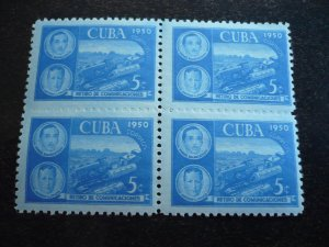 Stamps - Cuba - Scott# 452-454 -Mint Hinged Set of 3 Stamps in Blocks of 4