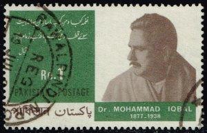 Pakistan **U-Pick** Stamp Stop Box #154 Item 59