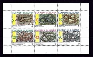 Bulgaria 3496a MNH 1989 Snakes sheet of 6