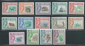 North Borneo 280//94 Various SHORT set MNH NO 289 295