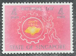 DYNAMITE Stamps: Singapore Scott #60 (thin) – UNUSED