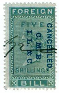 (I.B) QV Revenue : Foreign Bill 5/- (CMBIL&Co pre-cancel)